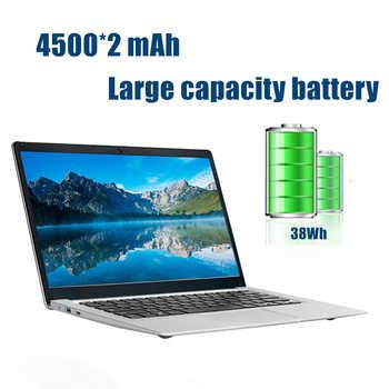 LHMZNIY FA-1 14.1 inch Laptop 4GB RAM 256GB SSD Intel E8000 Quad-core Four threads light thin Notebook Student work