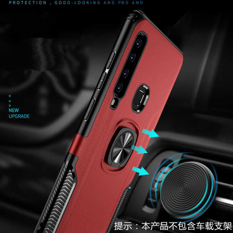 Leather Metal Ring Case For Samsung A9 2018 A9S Car Magnetic Stand Holder Shockproof Silicon Back Cover For A7 2018 A750F