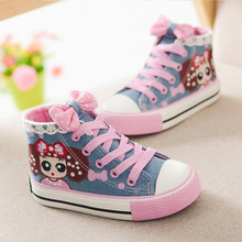 Baby Kids Sneakers Little Girl Canvas Shoes with Lace Anti slippery Function for School and Shopping