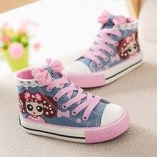 Bebek çocuk Sneakers küçük kız kanvas ayakkabılar dantel anti kaygan fonksiyonu okul ve alışveriş