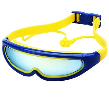 Duże oprawki gogle pływackie dziecięce przeciwmgielne UV dziecięce wodoodporne okulary pływackie dziecięce okulary pływackie tanie i dobre opinie Chłopcy WHITE MULTI Akrylowe Octan swimming glasses Anti-uv optical lens environmental organic silicone yellow green pink blue