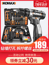 Kemai Si Household Multi-functional Electric Screwdriver Impact Drill Rechargeable Hand Drill Electric Toolbox Pistol Drill xltown 88vf impact drill multi function electric screwdriver rechargeable lithium battery household hand drill cordless drill