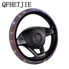 Protector para volante de coche, conjunto de diamantes de colores de cristal, adecuado para todos los coches de 37-38CM, 1 Uds.