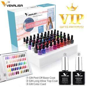 Image 5 - new 60 fashion color Venalisa uv nail gel polish kit vernish color gel polish for nail art design whole set nail gel learner kit