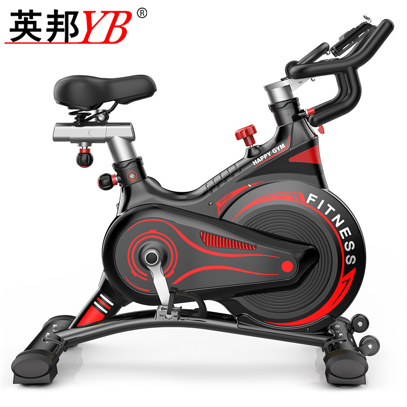 Spinning Bicycle Home Fully Surrounded Mute Smart Exercise Bike Fitness Exercise Equipment Indoor Pedal Sports Bike