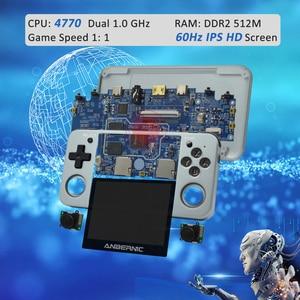 Image 4 - PS1 ANBERNIC RG350M RETRO SPIELE Aluminium shell VIDEO SPIELE Handheld spielkonsole 2500 spiele RG280M IPS open source system RG280