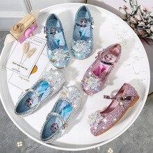 Disney Girl Princess Shoes Kids Shoes So