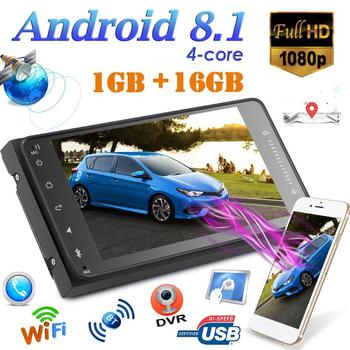 7 inch 2 DIN Touch Screen FM Car Radio 1+16G Android 8.1 Car Stereo MP5 Player Bluetooth GPS Navigation USB Multi-media Player