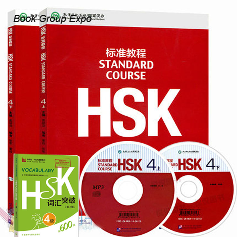 5 Book/set Bilingual HSK Students Textbook :Standard Course HSK 4 + 600 Chinese HSK Vocabulary Level 4