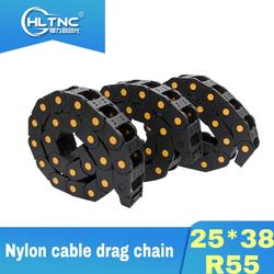 CNC part free and fast shipping   3 axis CNC 3 PCS 25*38 R55 1 meter Nylon cable drag chain for CNC router