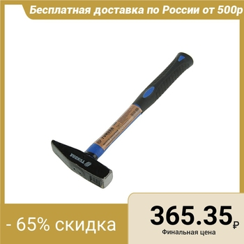 TUNDRA bench hammer, square hammer, fiberglass rubber handle, 400 g 881987