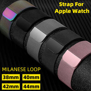 DIMU Milanese Loop Bracelet For Apple Watch Band Series 5/4/3/2/1 38mm 42mm Stainless Steel Strap For iWatch 40mm 44mm Watchband