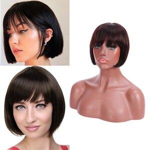 Бразильские человеческие волосы Remy, парики для чернокожих женщин, короткий парик с челкой, человеческие парики