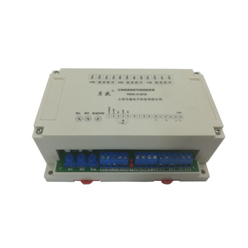 Three-phase double closed-loop full control thyristor phase shift trigger board constant voltage constant current TSCR-H