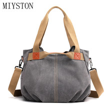 Women Canvas Messenger Bags Female Crossbody Bags Solid Shoulder Bag Fashion Casual Designer Female Handbag Large Capacity Tote