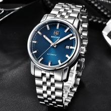 Часы наручные benyar Мужские механические модные водонепроницаемые