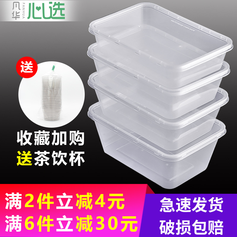 Rectangular Take-out Plastic Disposable Lunch Box Package Transparent Thick Freshness With Lid Container Decoction Bento Circula