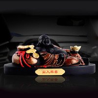 Car Decoration Activated Carbon Purse Buddha Decoration Accessories Car Mounted Decorations Protective Talisman Car Interior Tri