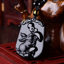 Natural Black Obsidian Beads Necklace Hand-Carved Zodiac Rabbit Jade Pendant Charm Jewelry for Man Women Auspicious Amulet Gifts(China)