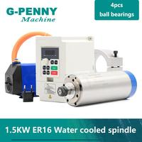 CNC Spindle 1.5kw ER16 80mm water cooled spindle 4pcs bearings speed 0 24000rpm & 1.5kw inverter / VFD 0 1000Hz with holder pump