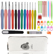 35pcs/lot Crochet Hook Set For Crocheting And Knitting DIY Weave Clothes Sewing Tools Knitting Needles With Bike Pattern Case