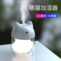 New Style Gift Cute Pet Three in One CAT'S Paw Humidifier Portable Water Mini USB Night Light Fragrance Water Replenishing Instr|Humidifiers|Home Appliances -