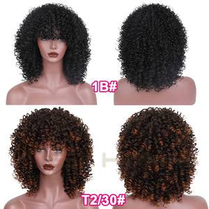 Image 2 - AISI HAIR Short Afro Kinky Curly Wig Natural Black Synthetic Wigs for Women Black Mixed Brown Wig Heat Resistant Fiber