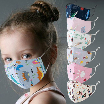 Cartoon Adjustable Washable Safet Protect Dustproof Haze Face Mask face mask for kids Cotton Face Mouth Mask cotton dustproof anime cartoon lucky bear mask combed cotton skull mouth masks half muffle face mask 1 piece