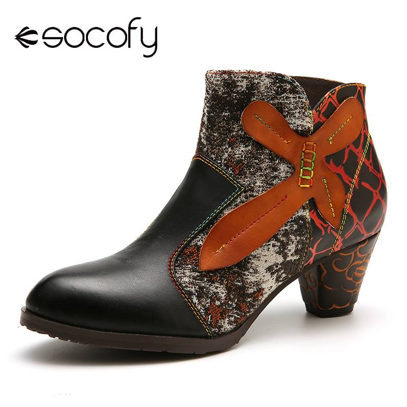 SOCOFY Colorful Stitching Boots Leaf Pattern Genuine Leather Soft Ankle Boots Elegant Ladies Shoes Women Botines Mujer 2020