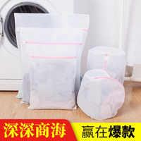 Sac à linge épais en maille Fine costume sac à linge de protection sac de ficelle de poche en filet 5 pièces