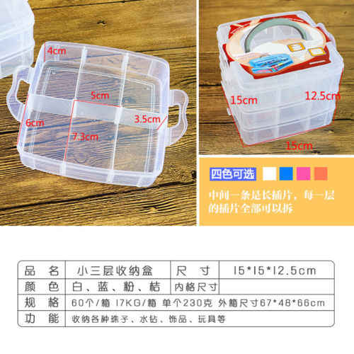 Newest Arrivals Clear Plastic Jewelry Bead Storage Box Container Organizer Case Craft Boxes