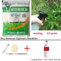 TTLIFE 50g Remove Broadleaf Weed Kill Grass Leaf Spray Weed Killer Ammonium Glyphosate Glycine Herbicide Removal Broadleaf Seeds