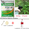 Ttlife 50g remover broadleaf erva daninha matar grama folha spray erva daninha assassino amônio glifosato glycine herbicida remoção broadleaf sementes