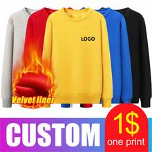 Пуловер на заказ свитшот с круглым вырезом шерстяная Вельветовая