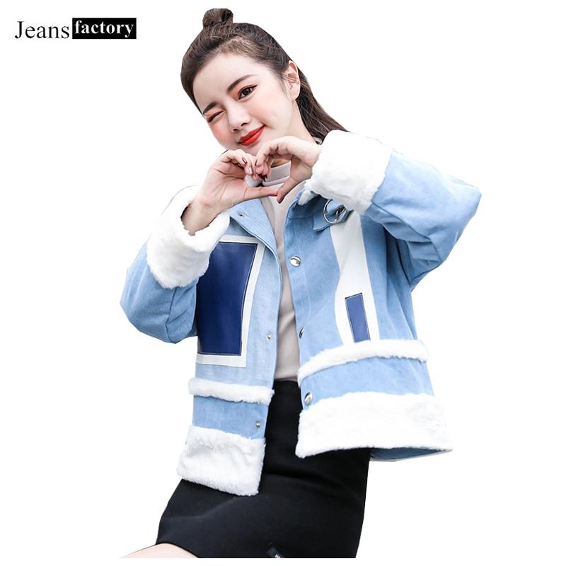 Femme hiver Denim veste femmes épaissir coton mode décontracté en vrac bleu clair coréen vestes dames basique manteau Outwear femmes