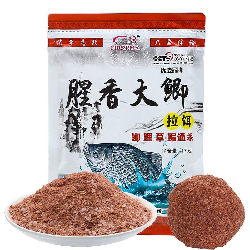 Foster Fishing Gear Fishy xiang da Carp Bait 170G Bait Material Black Pit Wild Fish Bait Fish Food Lure Fish Agent Fishing Lures     - title=