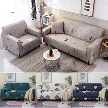 elastic gray sofa covers for living room couch cover 1 2 3 4 seat sofa chair