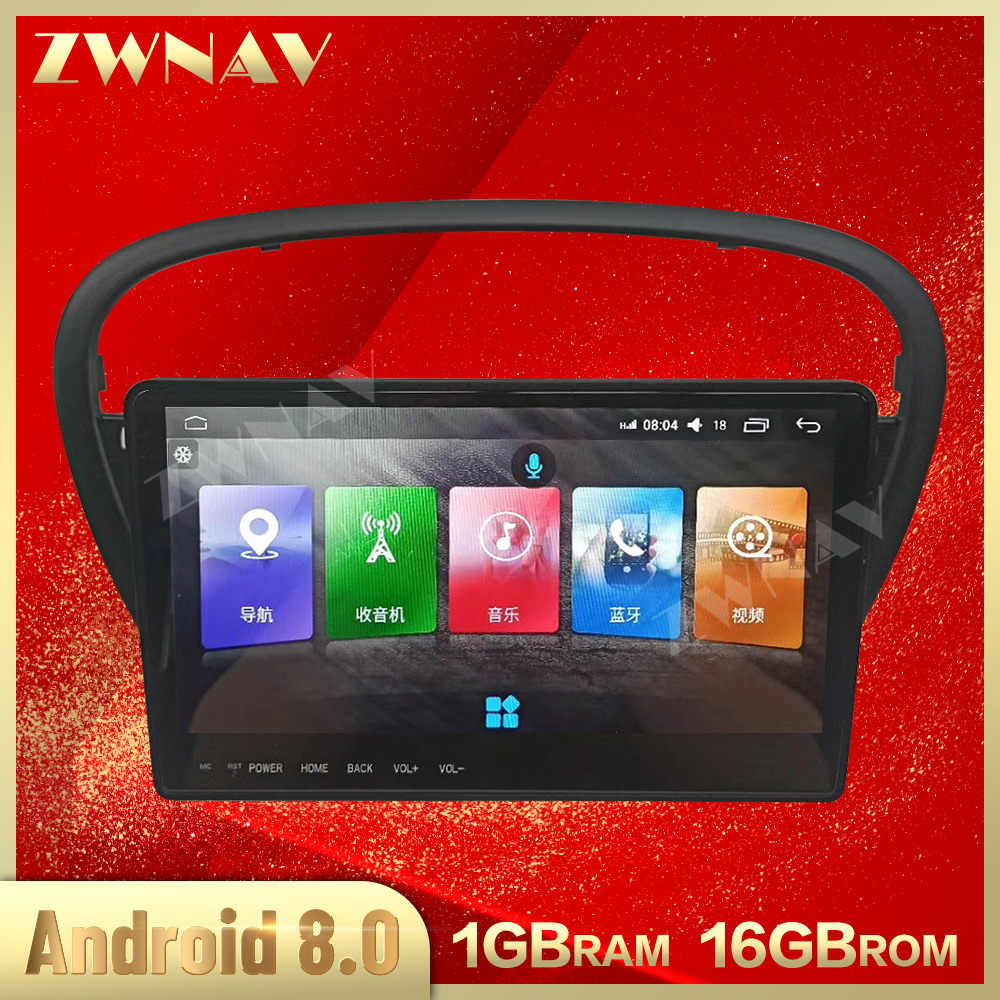 Touch screen Android 8.0 Car Multimedia Player For <font><b>Peugeot</b></font> <font><b>607</b></font> 2002-2008 car GPS Navigation Wifi BT Audio Radio stereo head unit image