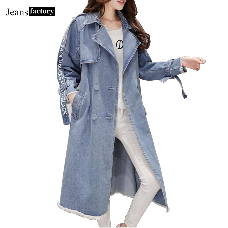 Female Long Denim Trench Long Sleeve Letter Windbreaker Trench Basic Coat Women Casual Double Breasted Fashion Outerwear & Coats