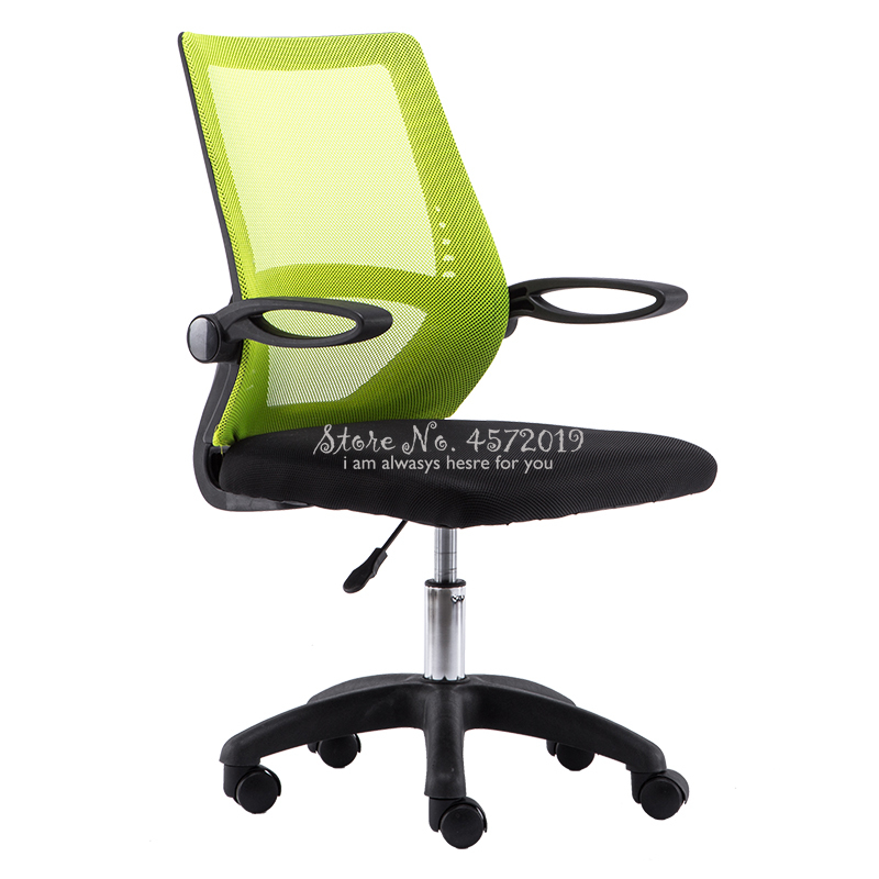 Comfortable Office Chair Home And Office Computer Chair Ergonomic Stylish Backrest And Elegant Rotating Computer Desk And Chair