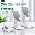 Kebiss мобильный телефон подставка держатель для iPhone Xiaomi складной держатель для телефона мобильный телефон подставка Настольный держатель дл...