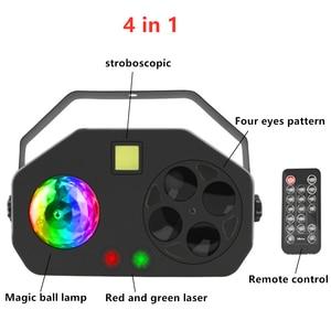 Светодиодный диско-светильник RGBW для диджеев, волшебный шар, лазерный светильник DMX 512, сценический светильник, эффект ing, семейные вечерние ...