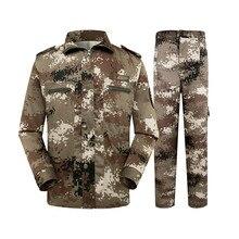 Дешевая Новинка весна лето осень горячая распродажа мужской Модный повседневный комплект из 2 предметов костюм MW61