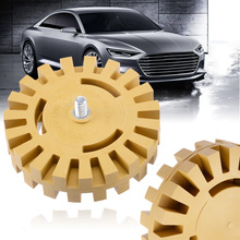 4 100mm Decal Removal Eraser Wheel w/ Power Drill Arbor Adapter Rubber Pinstripe Auto Repair Disk Remove Car Decals New