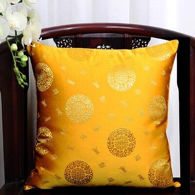 Чехол для подушки для автомобильного стула с цветами 40x40 см 45x45 см 50*50 60*60 китайские красочные диванные Декоративные Чехлы для подушек, шелковая атласная наволочка - Цвет: Золотистый