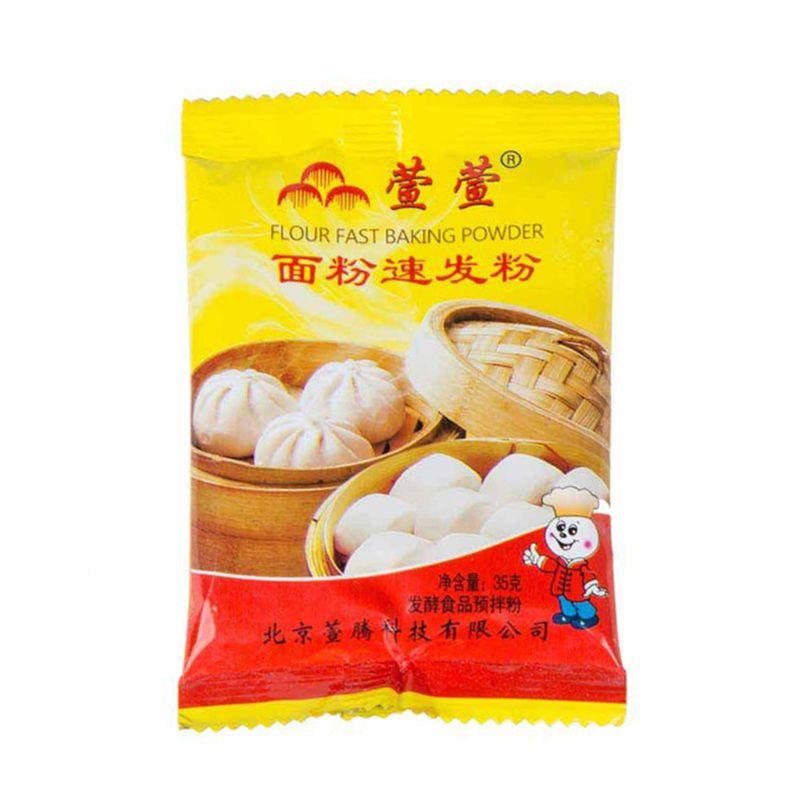 35g Bread Yeast Active Dry High Glucose Tolerance Baking Supplies