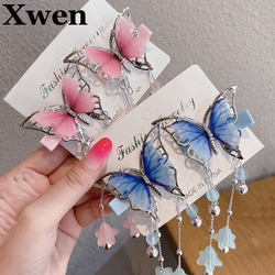 [Xwen] Butterfly Personality Children Girls Hairpin Tassel Headwear Clip Ancient Style Vantage Fashion Hair Accessories OH200