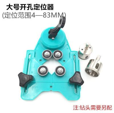 Adjustable4-12 4-83mm Diamond Drill Bit Tile Glass Hole Saw Core Bit Guide With Vacuum Base Sucker Tile Glass Openings Locator