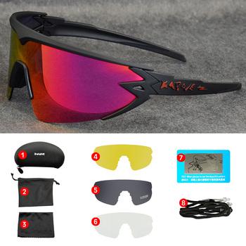 2020 nowe okulary rowerowe sportowe męskie okulary rowerowe mountain bike okulary rowerowe kobieta okulary rowerowe okulary gafas ciclismo tanie i dobre opinie MULTI Poliwęglan Unisex Octan Polarized lens UV400 KE9408