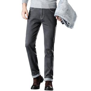 Image 5 - 2020 kış yeni erkekler sıcak gri kot yüksek kaliteli esneklik kalınlaşmak sıska artı kadife Denim pantolon pantolon erkek marka giyim